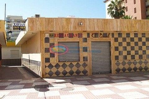 0 bedrooms Commercial property for sale in Torre Del Mar